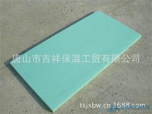 热销推荐  a级保温材料  水地暖挤塑保温板  质量保证