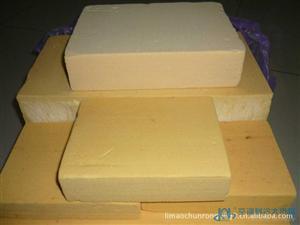北京超轻A级酚醛保温板厂家  超轻酚醛保温板价格