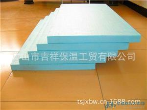 保温材料公司直销  挤塑保温板  外墙保温材料