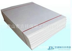 生产销售 外墙保温板材  环保保温材料  酚醛板保温板