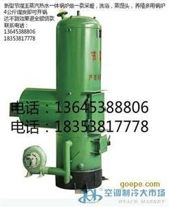 內蒙古速熱型采暖鍋爐價格