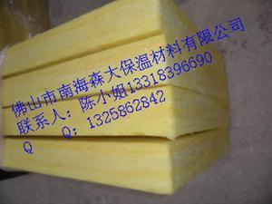 玻璃棉板材保温、隔热材料(图)
