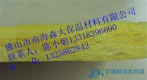 玻璃棉板材耐火隔热材料(图)