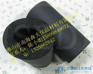 中央空调河北华美橡塑海绵保温管(图)