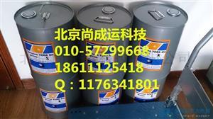 约克YK离心机冷冻油K油 011-00533-000