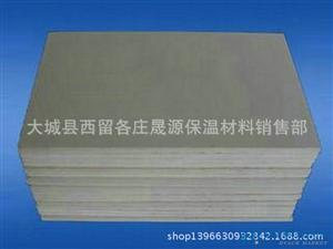 长期销售 高压聚乙烯 高压PEF聚乙烯板