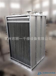 常州优质商列管式换热器 翅片换热器  诚信质
