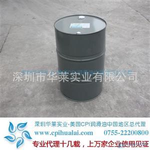 低价促销美孚斯力士冷冻机油 S68系列合成冷冻油