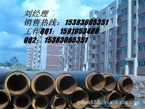 北镇硬质聚氨酯泡沫塑料发泡工艺(CJ/T114-2000)