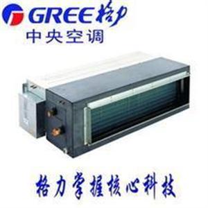 格力中央空调5匹一拖一风管机FGR12/A2-N4
