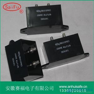 焊机电容厂 生产 CBB15 储能逆变焊机电容