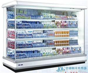 海尔冷藏展示柜风幕柜立式展示柜