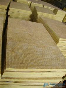 厂家直销防水岩棉板保温板