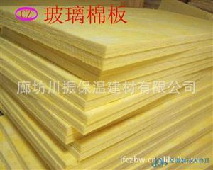大量保温建筑用保温材料 超细玻璃棉板 出口质量