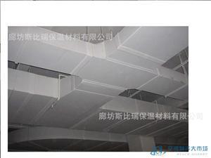 双面铝箔复合风管 厂家直销