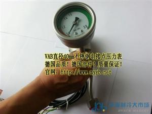 VAB温度显示电接点压力表系列