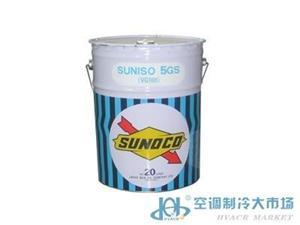 太阳冷冻油 5GS 矿物油 20L