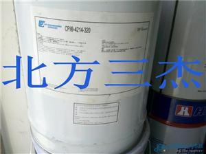 CPI 聚酯冷冻油 CP-4214-320 20L