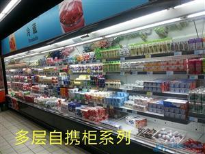 冷藏.冷鲜展示柜、冷藏库、速冻库