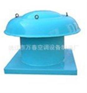 【低价】批量优惠直供DWT型玻璃钢离心式屋顶风机 低噪