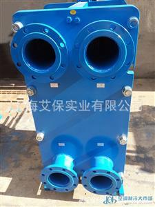 制冷板式换热器报价 板式换热器组厂 换热器型号 板式