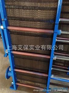 可拆卸板式换热器 宽流道换热器 上海 板式换热器 化工