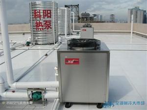 宾馆酒店空气能中央热水系统设备