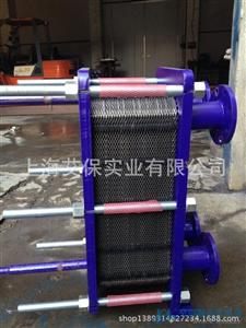 上海换热器 板式换热器设备 传热设备304316Lta1-AB024