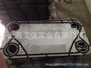 Alfa APV密封胶垫 板式换热器EPDM三元乙丙NBR丁晴胶垫