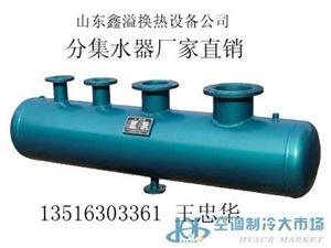 加工DN600碳钢集水器分水器机房设备