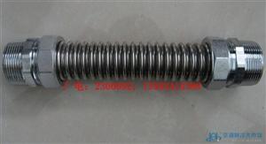 中央空调不锈钢波纹管、铜头波纹管