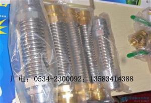 空调风机盘管波纹管、不锈钢波纹管