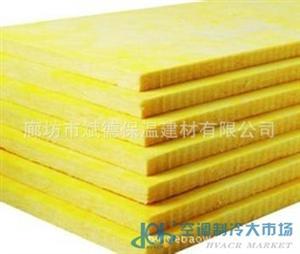 各类优质玻璃棉板,玻璃棉保温板