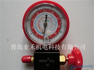 鸿森R22充氟压力表 加液单表阀