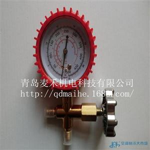 R22 R134a充氟单表阀 加液压力表