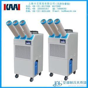 DONGXIA压缩机制冷风扇 人工降温 高温车间移动空调
