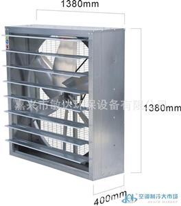 低價銷售皮帶式工業排風扇/鐵皮負壓風機