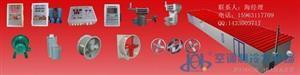 全自动智能微电脑控制器 烘干箱专用配件 烘干房专用控