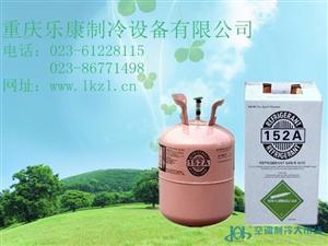 二氟乙烷制冷剂R152a