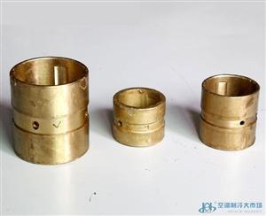 瑞华制冷供氨用活塞配件铜套