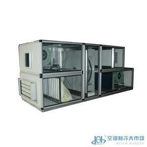 模块空气处理机