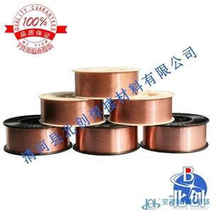 H08MnSiCuCrNi Ⅱ镀铜实心气保护焊丝