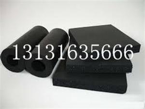 发泡橡塑保温材料厂家