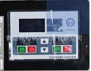 螺杆压缩机智能控制器