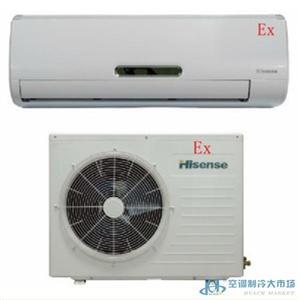 海信防爆空调 防爆分体柜式空调 优质防爆空调