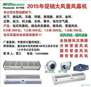 重庆百朗静音分体圆形管道新风机新风系统通风设备