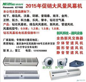 重庆三菱静音分体圆形管道新风机新风系统通风设备