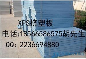 广州地暖挤塑板价格厂家