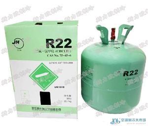 巨化R22制冷剂,R22环保制冷剂,巨化制冷剂批发价格