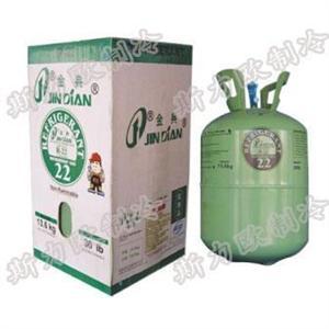 金典R22制冷剂,R22环保制冷剂,金典制冷剂